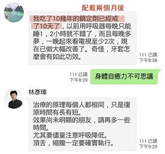 screenshot_2015-12-30-15-26-45.jpg