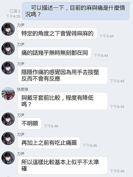 Screenshot_2016-01-20-09-17-31.jpg