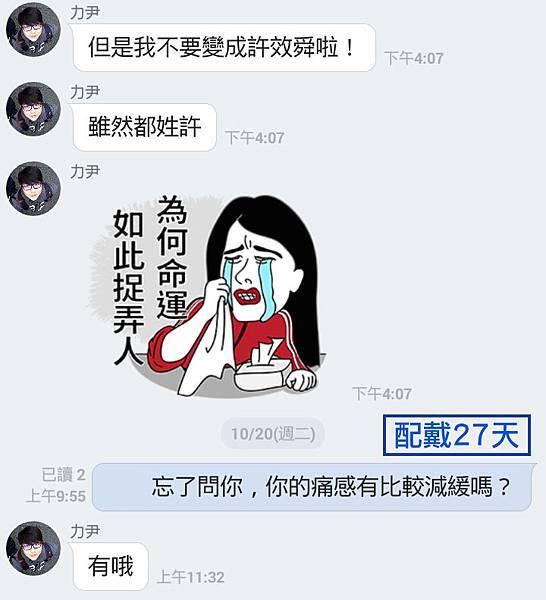 Screenshot_2016-01-20-09-19-28.jpg