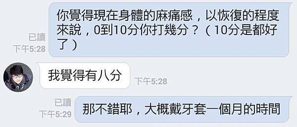 Screenshot_2016-01-20-09-13-18.jpg