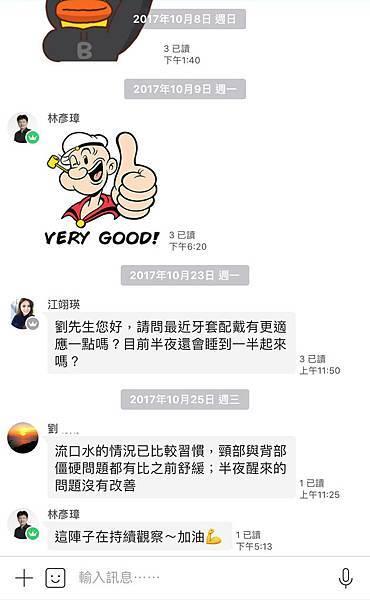 S__劉先生.jpg