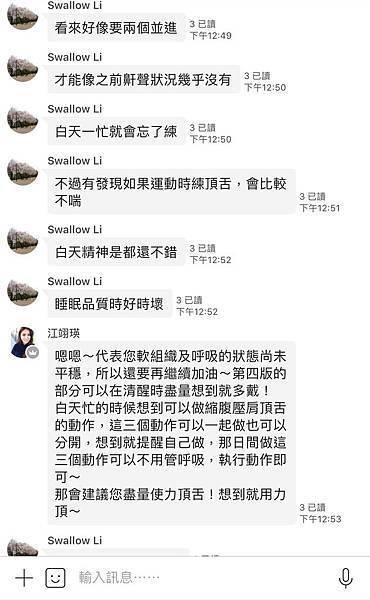 李小姐_02.jpg