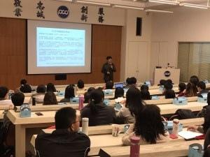 企業講座:彰化寶成工業股份有限公司_180115_0015.jpg