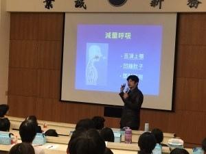 企業講座:彰化寶成工業股份有限公司_180115_0023.jpg
