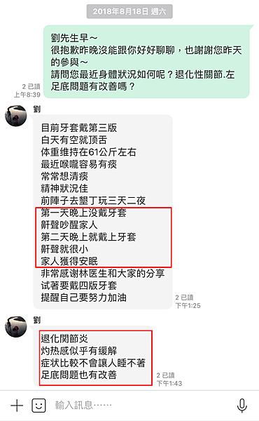 劉先生.png