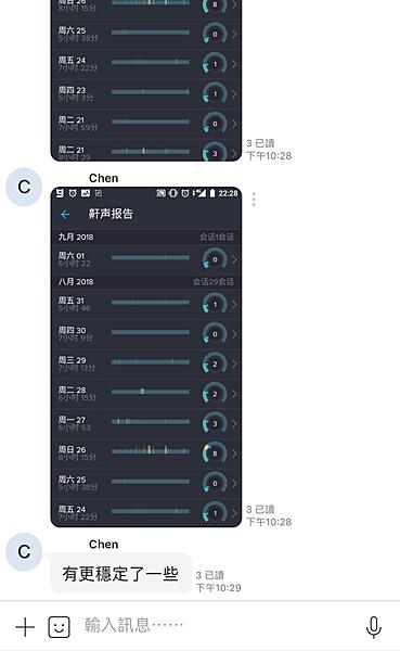 陳先生04.png