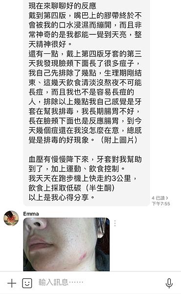 王小姐04.png