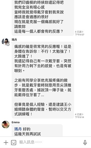 王小姐02.png