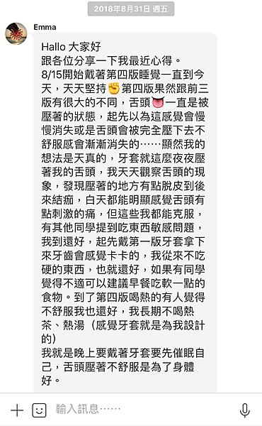 王小姐03.png