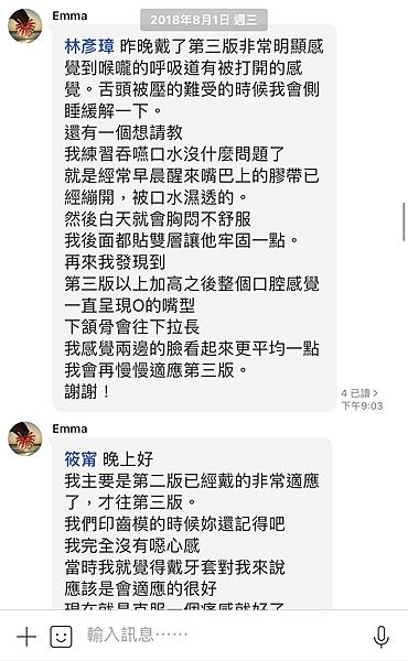 王小姐01.png