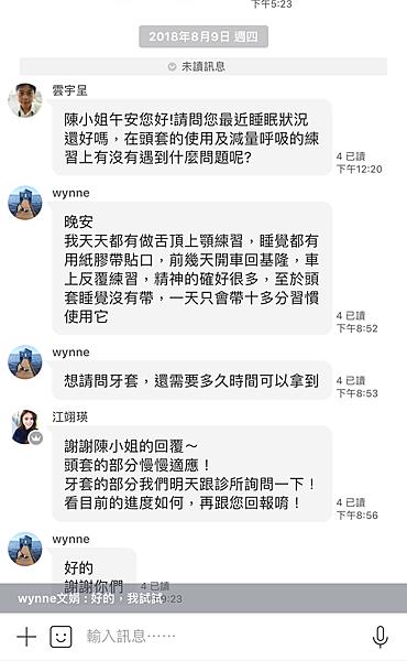 陳小姐.png
