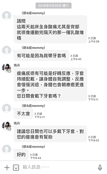 徐小姐02.png