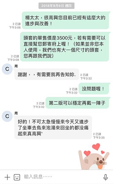 楊太太2.PNG