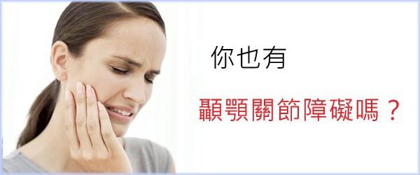 TMJ-Website-Banner-.jpg