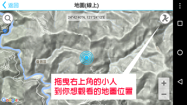 Screenshot_20151227-170047 (1).png