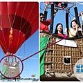 熱氣球08.jpg
