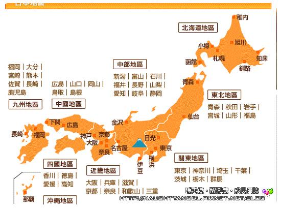 日本分布圖1.jpg