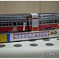 P1060683-1