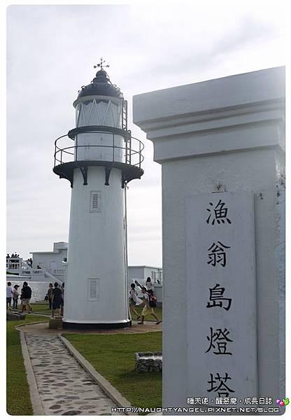 澎湖1-17