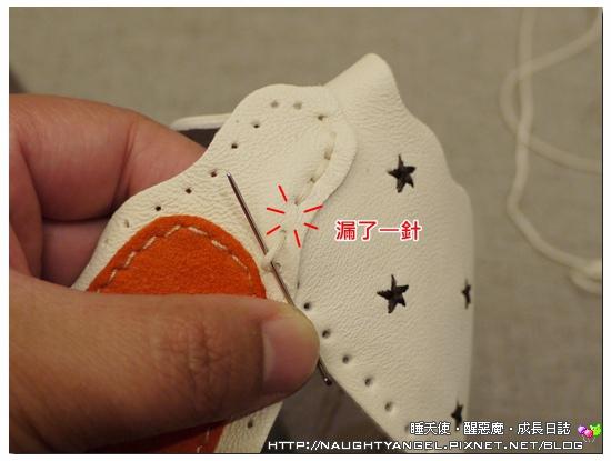 手工鞋05