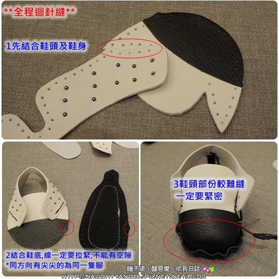 手工鞋10