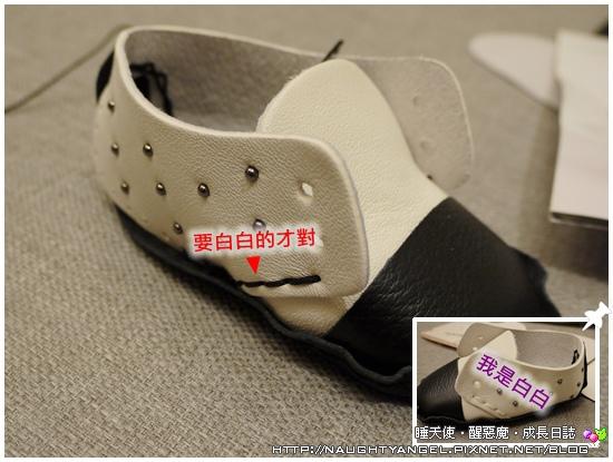 手工鞋11