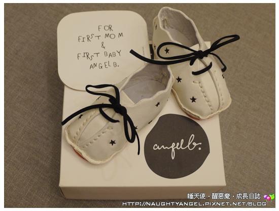 手工鞋12