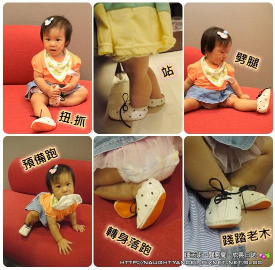 手工鞋20