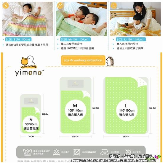 YIMONO-05