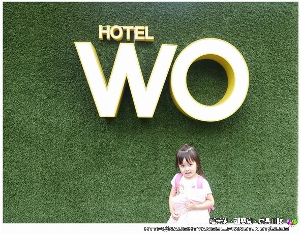 WO_F0