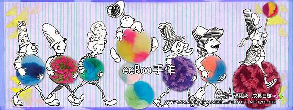 eeboo crafts_副本