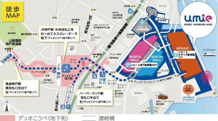 blog4-Umie地圖.jpg