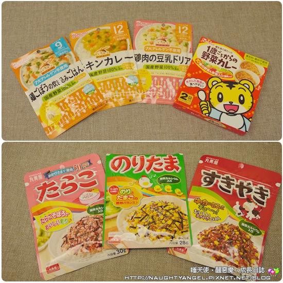日本零食03