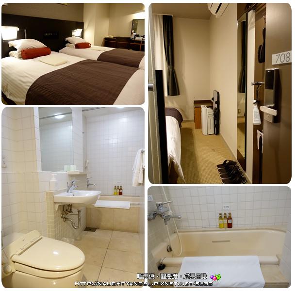 Hotel_F9