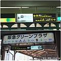 DSCF8992_副本.jpg