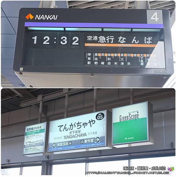 DSCF8851_副本.jpg