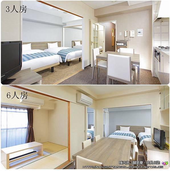 MSotemae_Rooms_triple_960_副本.jpg