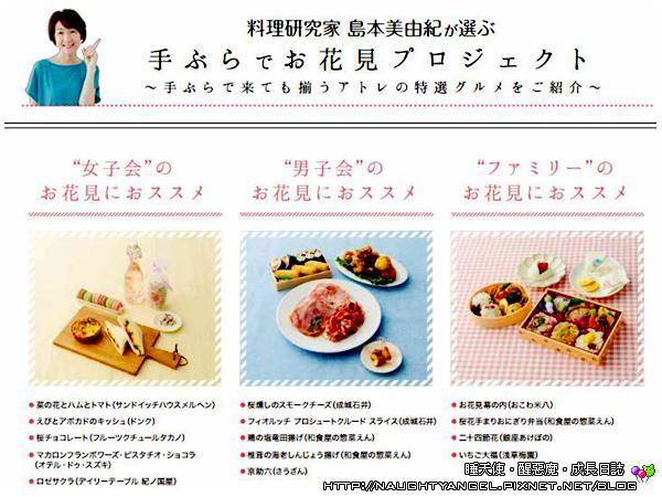 menu_副本.jpg