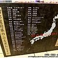 DSCF4563_副本.jpg