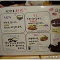P1950954_副本.jpg