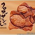 鯛魚燒_副本.jpg