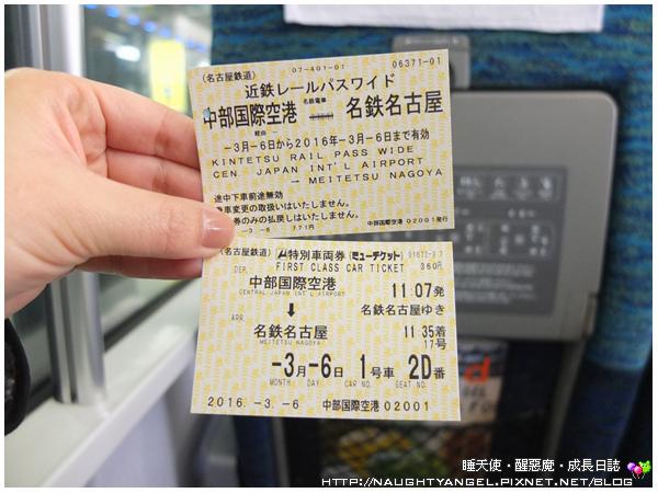 DSCF1764_副本.jpg