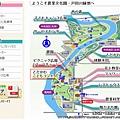 農業文化_副本.jpg