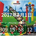 LEGO_副本