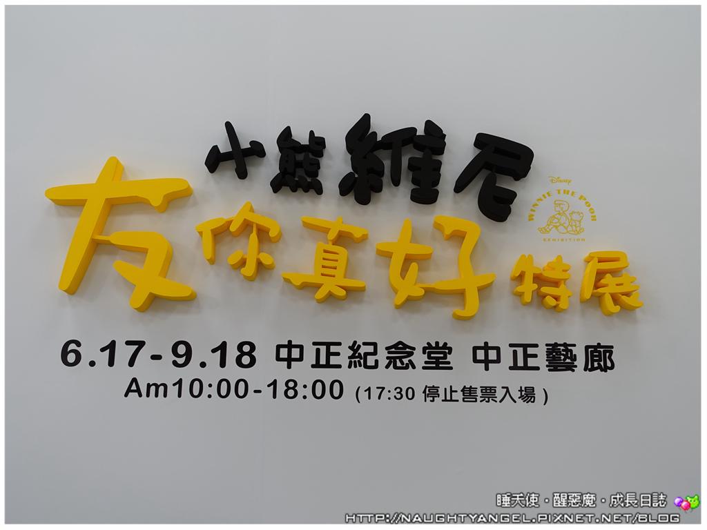 DSC00370_副本.jpg