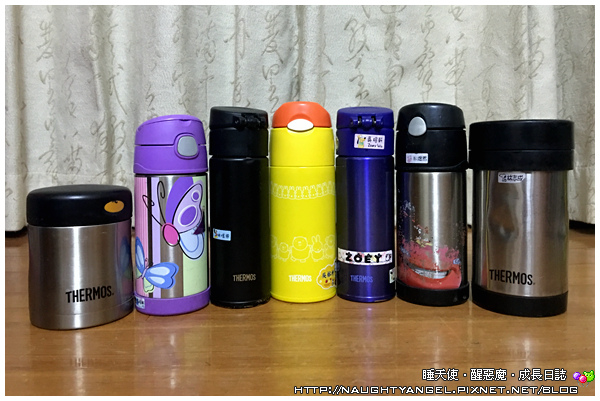 Thermos_F7