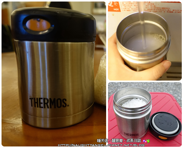 Thermos_F9