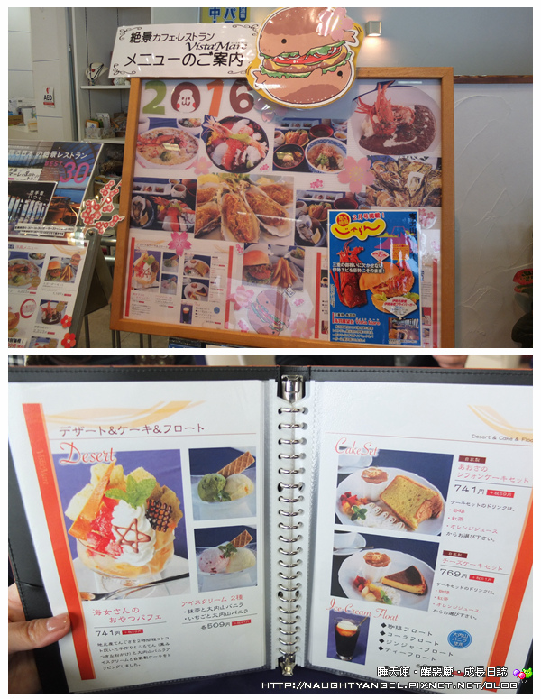DSCF2231_副本.jpg