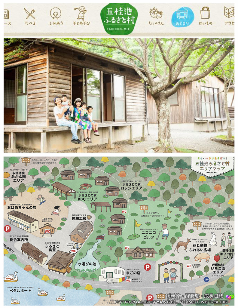 map_l_副本.jpg