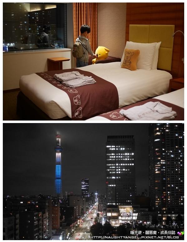 Lotte city hotel